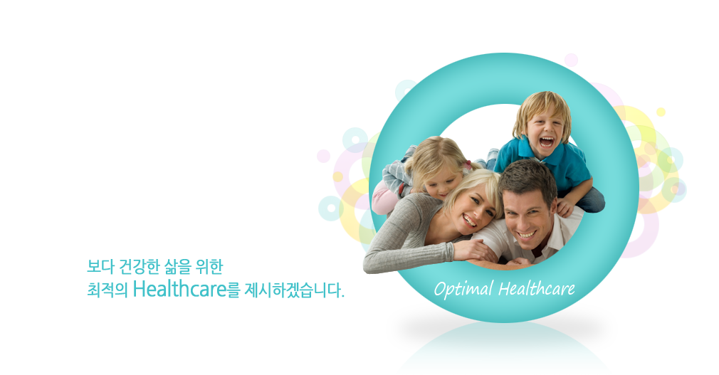 Optimal Healthcare